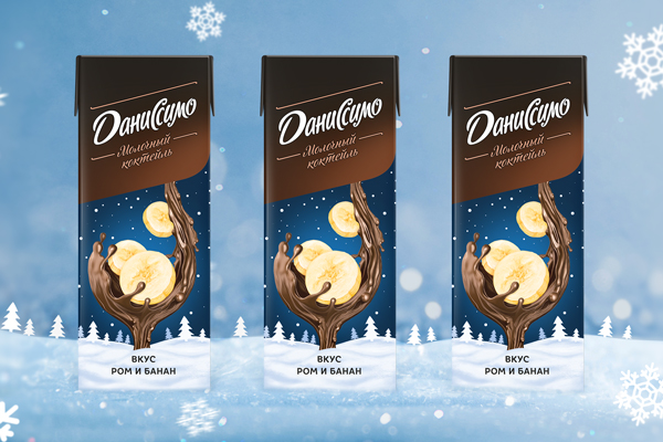 Rum flavored soft drink: Danissimo milkshakes line has been expanded with a new seasonal flavor designed by AVC
